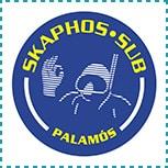 Skaphos Sub